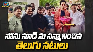 Prakash Raj felicitates Sonu Sood on shooting spot of Allu..