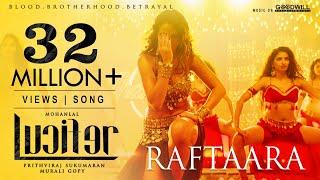 Lucifer Video Song   Raftaara   Mohanlal   Prithviraj   Deepak Dev   Jyotsna   Waluscha De Sousa