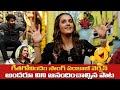 Ek Mini katha Heroine Kavya Thapar sings Geetha Govindam Song in Punjabi Version ll Santhosh Shoban