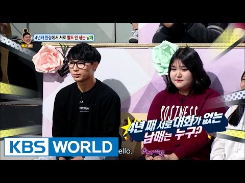 No communication for 4 years! [Hello Counselor / 2016.10.24]
