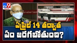Train, RTC ticket bookings indication for lifting of lockd..