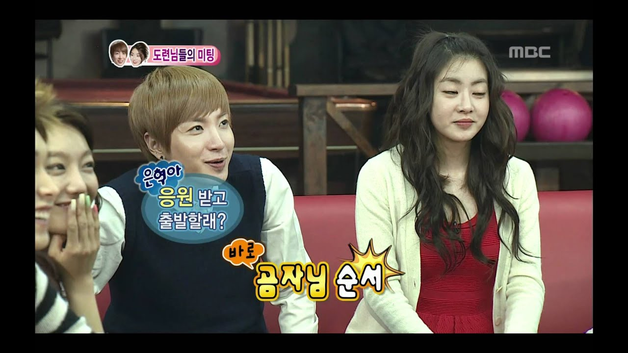 (Eng sub) Blind date of Super Junior cut from We got married Teukso couple Ep 16 part7