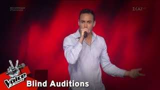 Louis Παναγιώτου - Walking On Sunshine   8o Blind Audition   The Voice of Greece
