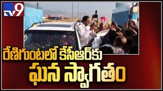 YSRCP leaders welcome KCR and his family at Renigunta Airp..