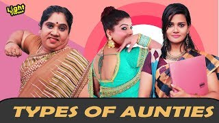 Types of Aunties | Light House