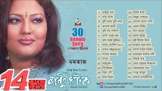 Nantu Ghotok - Momtaz Hit Songs - Full Audio Album