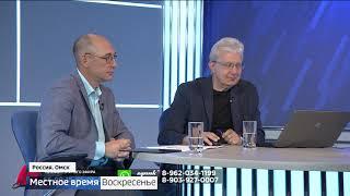«События недели» с Андреем Копейкиным, эфир от 10 мая 2020 года (часть 2)