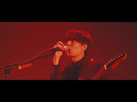 indigo la End ONEMAN TOUR 2020-2021「夜警」LINE CUBE SHIBUYA「夜明けの街でサヨナラを」<For JLODlive>