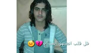 Mohammad Abu Tayeb Assad from the Lions of battles(2)