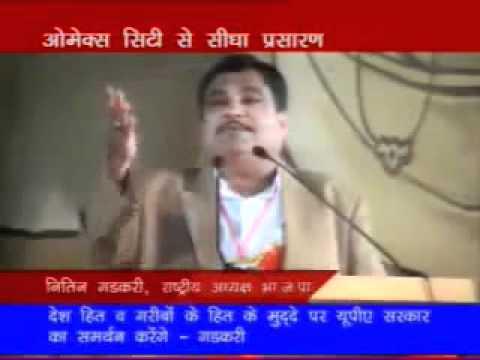 Part 6: National Council meeting, Indore: Sh. Nitin Gadkari