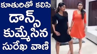Actress Surekha Vani's daughter shows off her dancing skil..