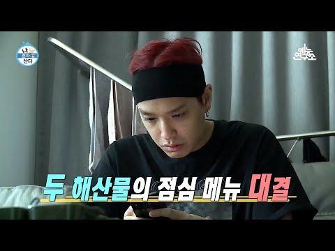 [선공개] 메뉴 고르다 바닥난 쌈디의 스태미너