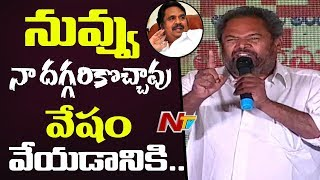 R Narayana Murthy's sensational comments on Chiranjeevi's ..
