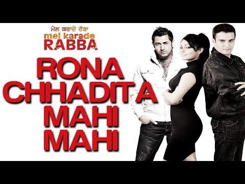 Mel Karade Rabba - Rona Chhadita - Atif Aslam