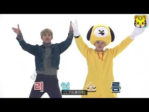 【BTS/日本語字幕】一心同体ゲーム!ハマったときおもろすぎ 笑