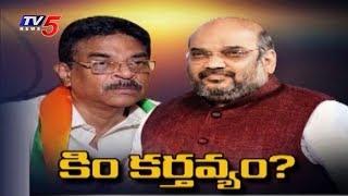 ఏపీ రాజకీయాలపై కమలనాధుల ఫోకస్! | BJP Focus On AP Politics | TV5 News