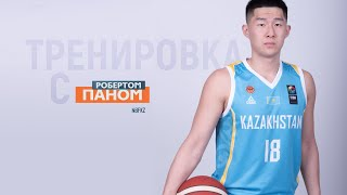 Home training with the center of the National Basketball Team of Kazakhstan - Robert Pan