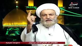 منوعات معرفية(10): الشائعات ضد الامام الحسن عليه السلام ، المفسر ...