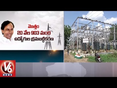 T Govt gives orders to regularise Services of 20,903 Contract workers in Electricity dept
