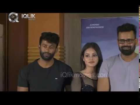 Naa Peru Raja Movie Logo, Teaser Launch