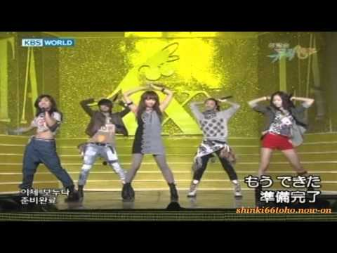 090911  f(x) in MusicBank  Debut Stage