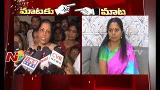 Nirmala Seetharaman vs. Kavitha; Maataku Maata..