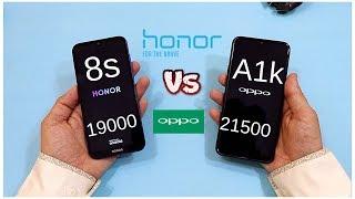 Oppo A1k Vs Honor 8s Speed test Comparison | Specs & Price | Hindi Urdu | Tech Pakistan