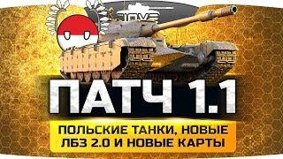Какие танки будут продавать за боны в патче 1.0.3 купить танк для world of tanks t7201