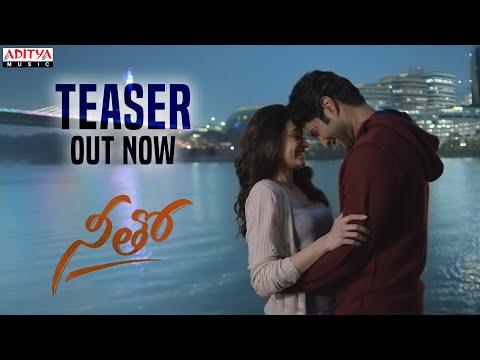Neetho Telugu film teaser