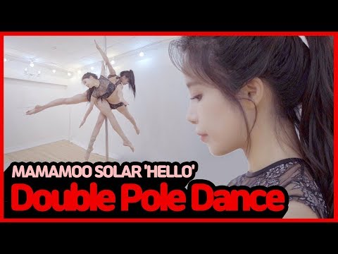 2인폴댄스 - 마마무 솔라 '헬로' double pole dance - MAMAMOO SOLAR 'HELLO'