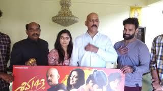 C.Kalyan bite about siva 143 movie first look