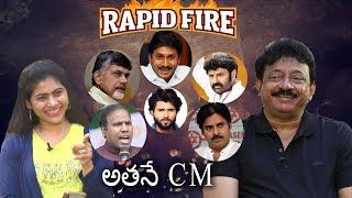 Rapid Fire- RGV about Pawan Kalyan, YS Jagan, Vijay Devara..