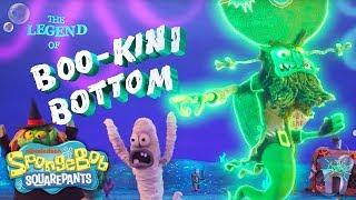 The Legend of Boo-kini Bottom Super Trailer   SpongeBob