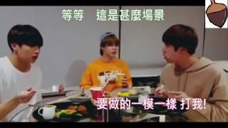EAT JIN的重點之大哥JIN壓力大 找人打自己來發洩情緒?!
