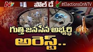 Jana Sena Gooty MLA candidate arrested for breaking EVM; S..