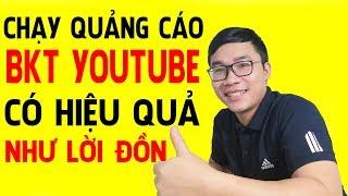 Chạy Quảng Cáo Để Bật Kiếm Tiền Youtube Có Hiệu Qủa Như Lời Đồn | Duy MKT