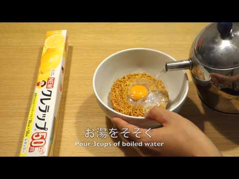How to cook a Chiken Ramen with an egg チキンラーメンつくってみた
