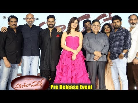 Prati-Roju-Pandaage-Movie-Pre-Release-Event