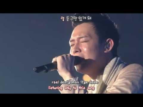 Park Yoochun 박유천 - An Old Song 오래된 노래 [eng + rom + hangul + karaoke sub]