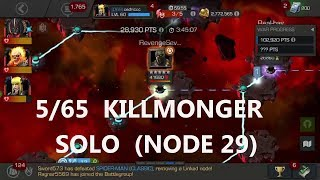 5/65 KILLMONGER SOLO ON NODE 29 marvel contest of champion