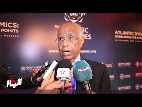 وزير موريتاني سابق يتحدث عن أهمية الحوار الأطلسي بخصوص التحديات الكبرى