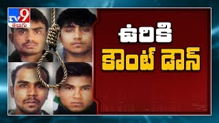 Countdown begins for execution of Nirbhaya case; high dram..