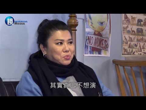 鏡影音 鏡大咖》林美秀、陳玉勳       49歲少女取暖54歲少男