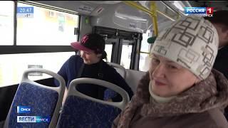В Омске снизили стоимость проезда в общественном транспорте