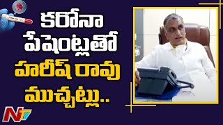 Minister Harish Rao calls Coronavirus patient to know abou..