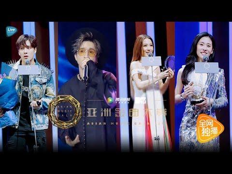 高清全场:2017亚洲金曲大赏