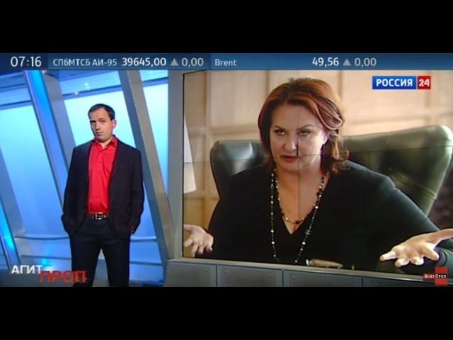 Константин Сёмин. Агитпроп от 31 октября 2015 года