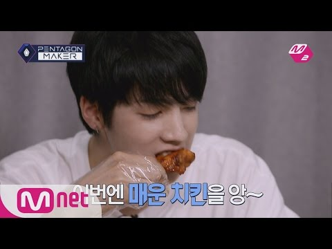 PENTAGON MAKER [M2 PentagonMaker] WOO SEOK's Blockbuster Spicy Food Show [EP7 Individual Round  Mind