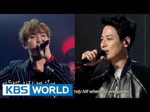 S - Weeds (잡초) [Immortal Songs 2]