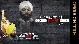 Tribute To Sardar Udham Singh – Roop Singh Punjabi Video Download New Video HD